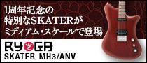 1周年記念の特別なSKATERがミディアム・スケールで登場 RYOGA / MH3/ANV