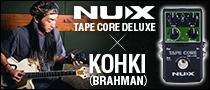【特集】KOHKI(BRAHMAN)× NUX TAPE CORE DELUXE