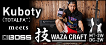【特集】Kuboty(TOTALFAT)meets BOSS MT-2W、DC-2W