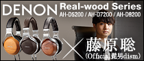 【特集】藤原聡(Official髭男dism)× DENON