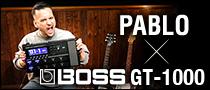 【特集】PABLO meets BOSS GT-1000