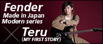 【特集】Fender Made in Japan Modern series × Teru(MY FIRST STORY)