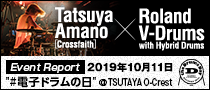 【特集】Tatsuya Amano[Crossfaith]× Roland V-Drums with Hybrid Drums