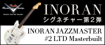 Fender Custom Shop / INORAN JAZZMASTER